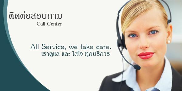 call-center-drain-service